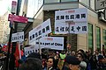 The members of Caring Hong Kong Power are protesting against Hong Kong Independence.jpg