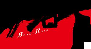 Neppu Kairku Bushi Road