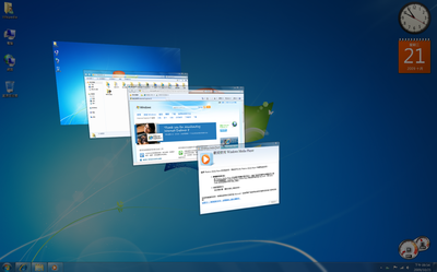 Windows Flip 3D(Windows 7中的截图)