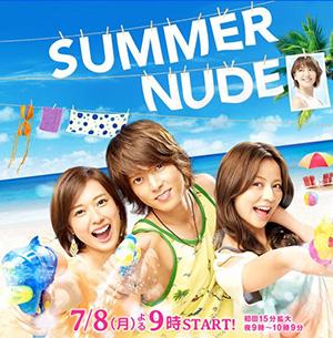 [Imagen: Summer_Nude.JPG]