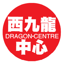 Dragon Centre.png