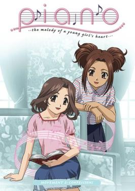 Piano The Melody of a Young Girl's Heart, DVD Vol. 2 Front cover.jpg