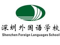 Shenzhen Foreign Languages School.jpg
