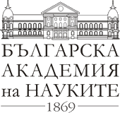 Bulgarian Academy of Sciences logo.png