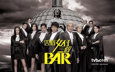 Bốn Nàng Luật Sư - Raising The Bar TVB 2015
