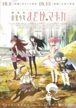Picture of a movie: Puella Magi Madoka Magica The Movie Part III: The Rebellion Story