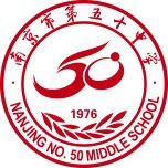 Nanjing No.50 Middle School.jpg