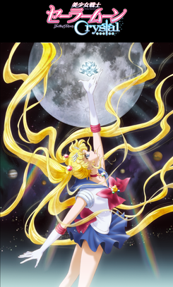 Sailor Moon Crystal.png