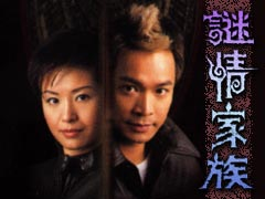 TVB Drama Greed Mask logo.jpg