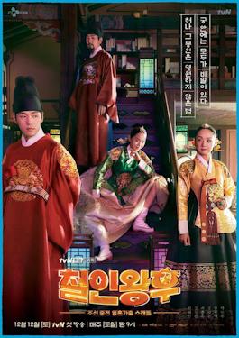 哲仁王后 線上看 韓劇