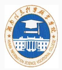Hunan Information Science Vacational College logo.jpg