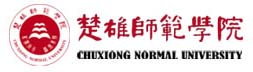 Chuxiong normal university logo.jpg