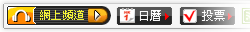 Hong kong toolbar 2.png