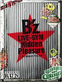 B'z Hidden Pleasure.jpg