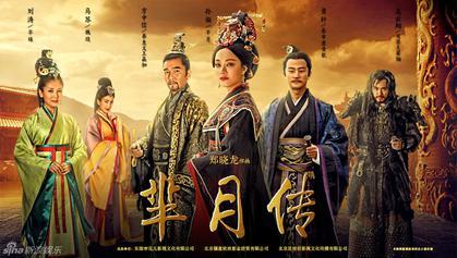 Mị Nguyệt Truyện - The Legend of Miyue 2015 36/90 HD720p THUYẾT MINH