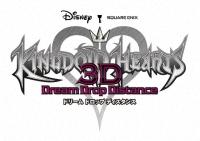 王国之心 3D [梦降深处]