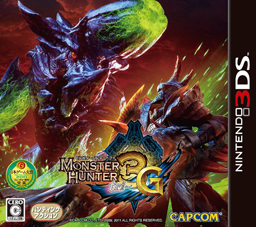 Monster Hunter Tri G Box Art.jpg