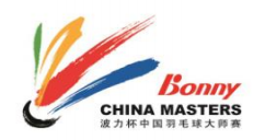2017 China Master Logo.png