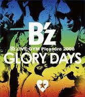 B'z LIVE-GYM Pleasure 2008-GLORY DAYS-.jpg
