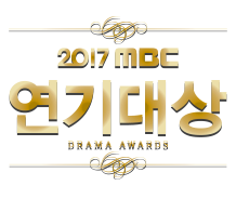 2017 MBC Drama Awards.png