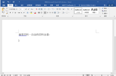 office for mac 2016 試用 版