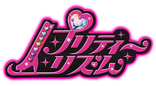 Pretty Rhythm Comic Logo.png