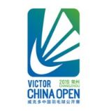 VICTOR China Open 2019.jpg