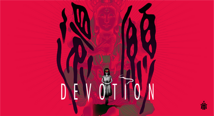 https://upload.wikimedia.org/wikipedia/zh/3/35/The_cover_of_devotion.png