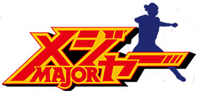 Major anime logo.jpg