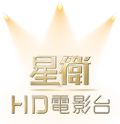 Star Chinese Movies HD.png