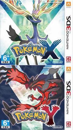 pokemon x descargar pc