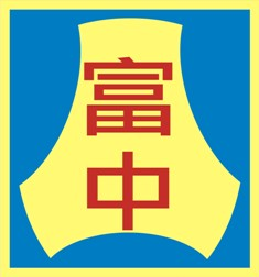 Fu Gung Junior High School Logo.jpg
