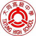 Tatung high school.jpg