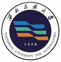 Northwest University for Nationalities.jpg