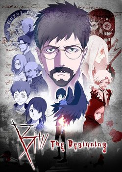 B the Beginning Main Visual.jpg