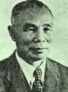 徐仁壽 1889-1981.jpg