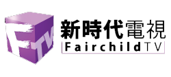 Fairchild TV Logo 2013.png