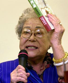 東京新聞「大失敗に終わったネトウヨの反慰安婦像運動(=歴史戦)、何と後ろ盾は日本政府だった!」  [615284227]YouTube動画>1本 ->画像>95枚