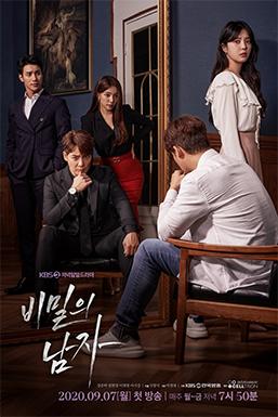 秘密的男人 線上看 韓劇
