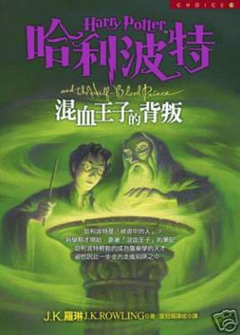 celtx 繁體 中文 版