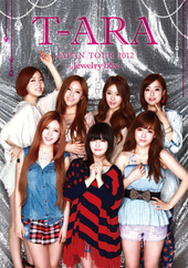 T-ARA JAPAN TOUR 2012~Jewelry box~ 海報.png