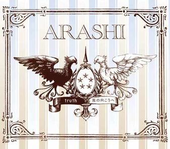 Arashi_truth-kaze.jpg