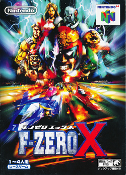 F-Zero X box art.png