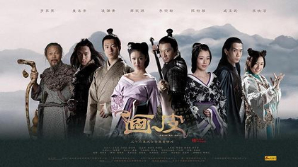 Image Result For Historical Romance Movies