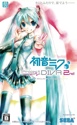 Project Diva 2nd Cover.jpg