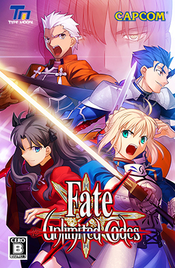 《Fate/unlimited codes》PS2封面