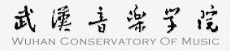 Wuhan c of m signature.png
