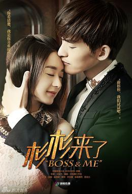 Marriage not hookup ep 13 english shall afford