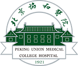 PEKING UNION MEDICAL COLLEGE HOSPITAL LOGO.png