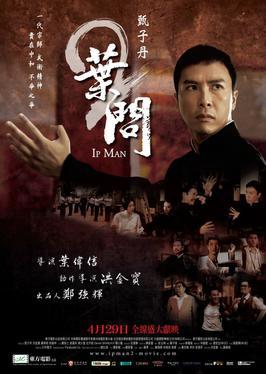 https://upload.wikimedia.org/wikipedia/zh/7/7d/Ip_Man_2_poster_%28Hong_Kong_Version%29.jpg